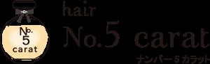 hair No.5 carat